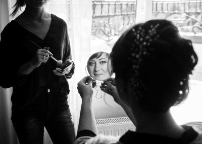 Сборы невесты в Москве