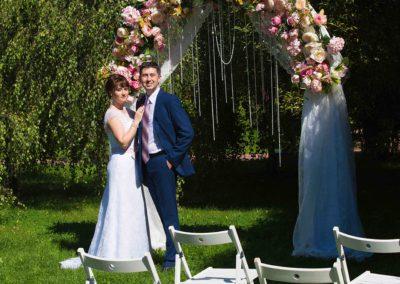 Свадебная выездная фотосессия