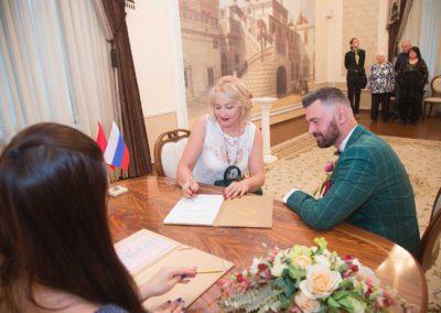 Фотограф в Загс в Москве