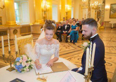 Фотограф на церемонию бракосочетания в Царицыно