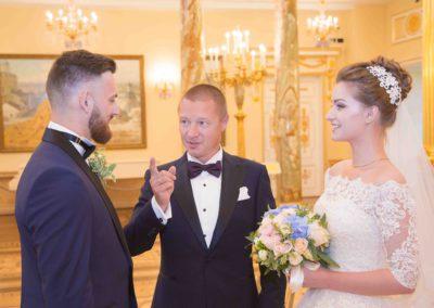 Фотосъемка бракосочетания в Москве