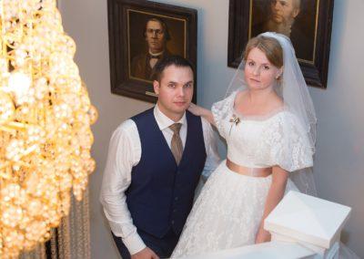 Фотосъемка свадьбы в Москве